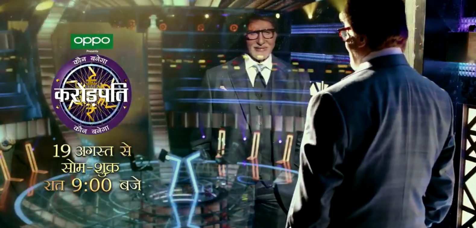KBC LIFE CHANGING MONENT FROM 19TH AUGUST