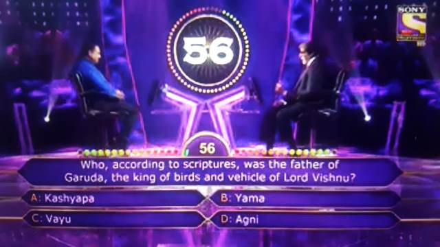 Ques: Who, according to scriptures, was the father of Garuda, the king of birds and vehicle of Lord Vishnu?