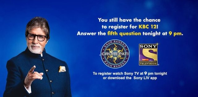 KBC Registration Question 5th season 12