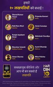 KBC winner of 15th October