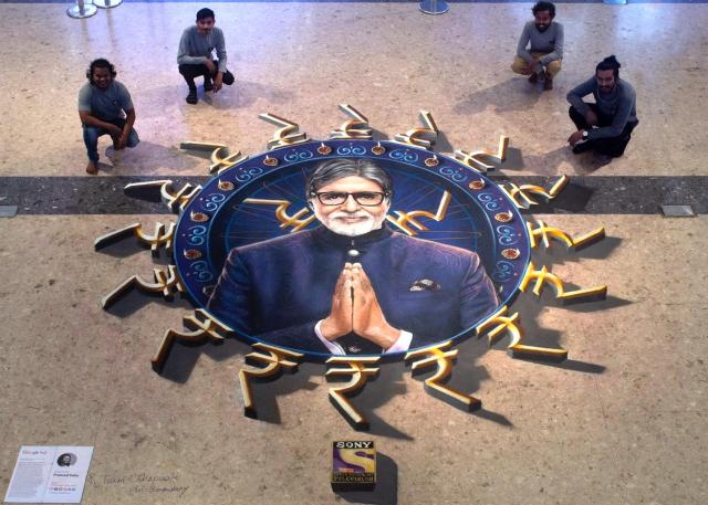 We thank the talented Rangoli artist Pramod Sahu for this vivid work of art for KBC