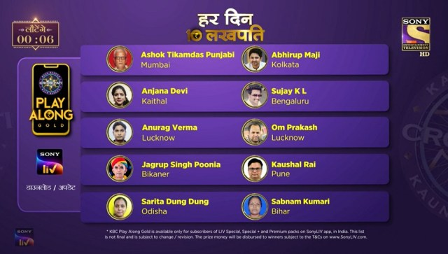 KBC Play Along Gold Winner – Episode 55 – Here are top 10 Names – Play Now