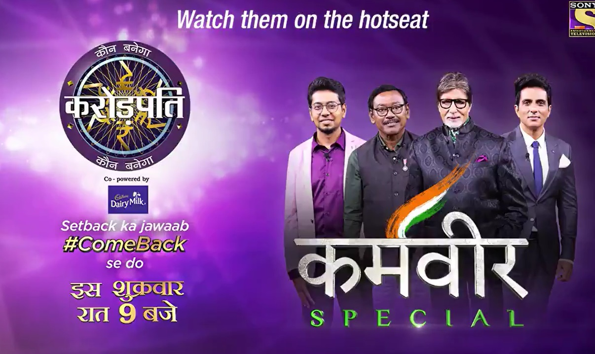 KBC Karmveer Special this friday