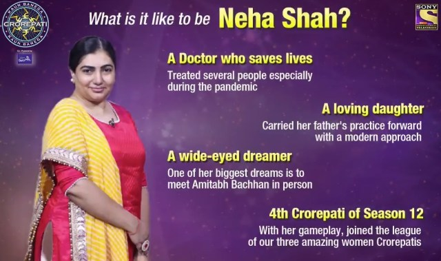 Meet our hotseat contestant DR. NEHA SHAH who cleared question after question with her amazing gameplay. Stay tuned to KBC12