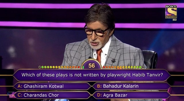 Which of these plays is not written by playwright Habib Tanvir