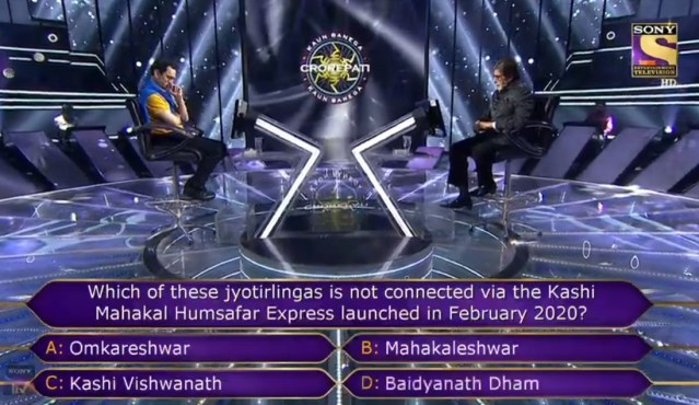 Ques : Which of these jyotirlingas is not connected via the Kashi Mahakal Humsafar Express launched in February 2020?