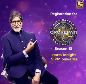 KBC Registration Season 13