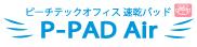 P-PAD Air
