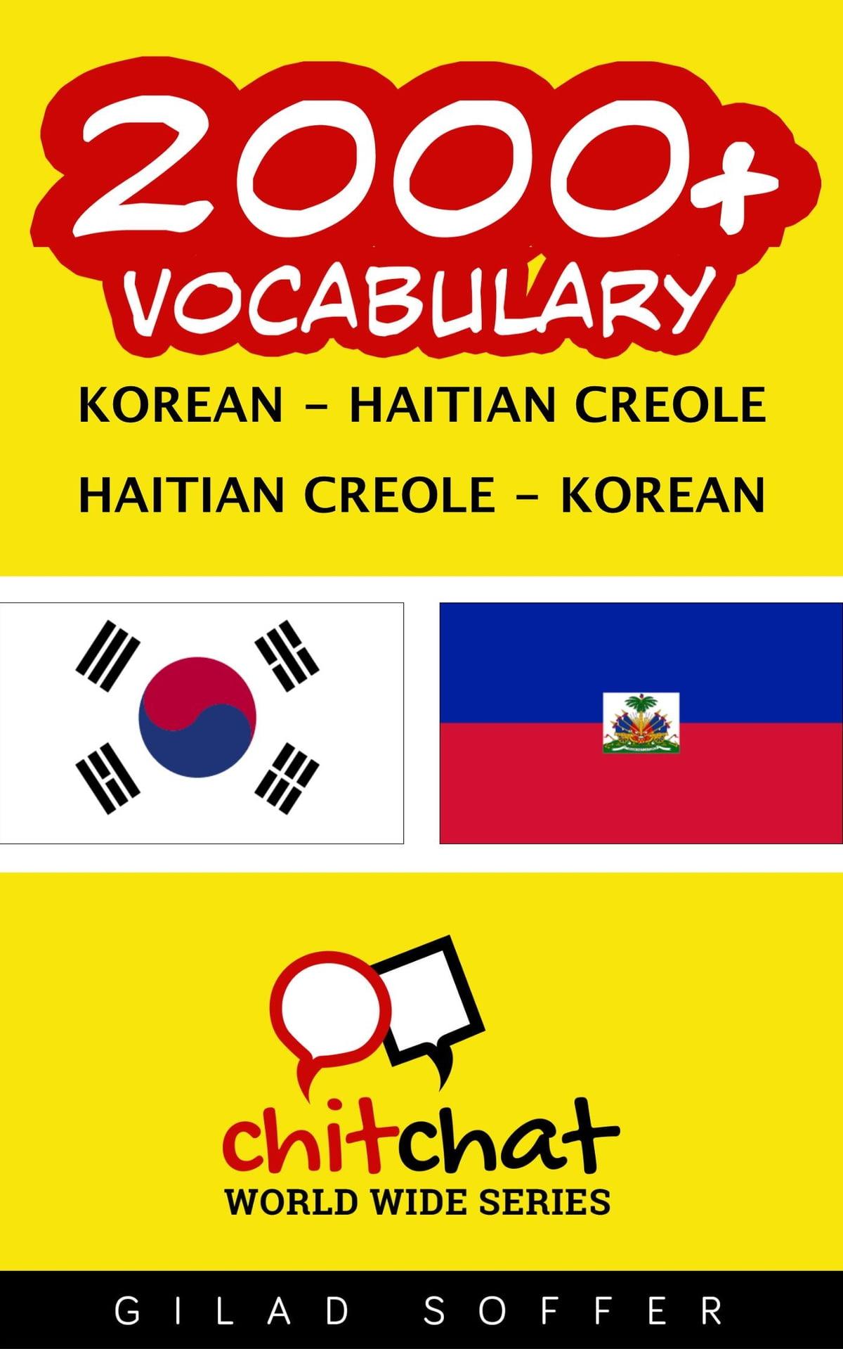 Vocabulary Korean