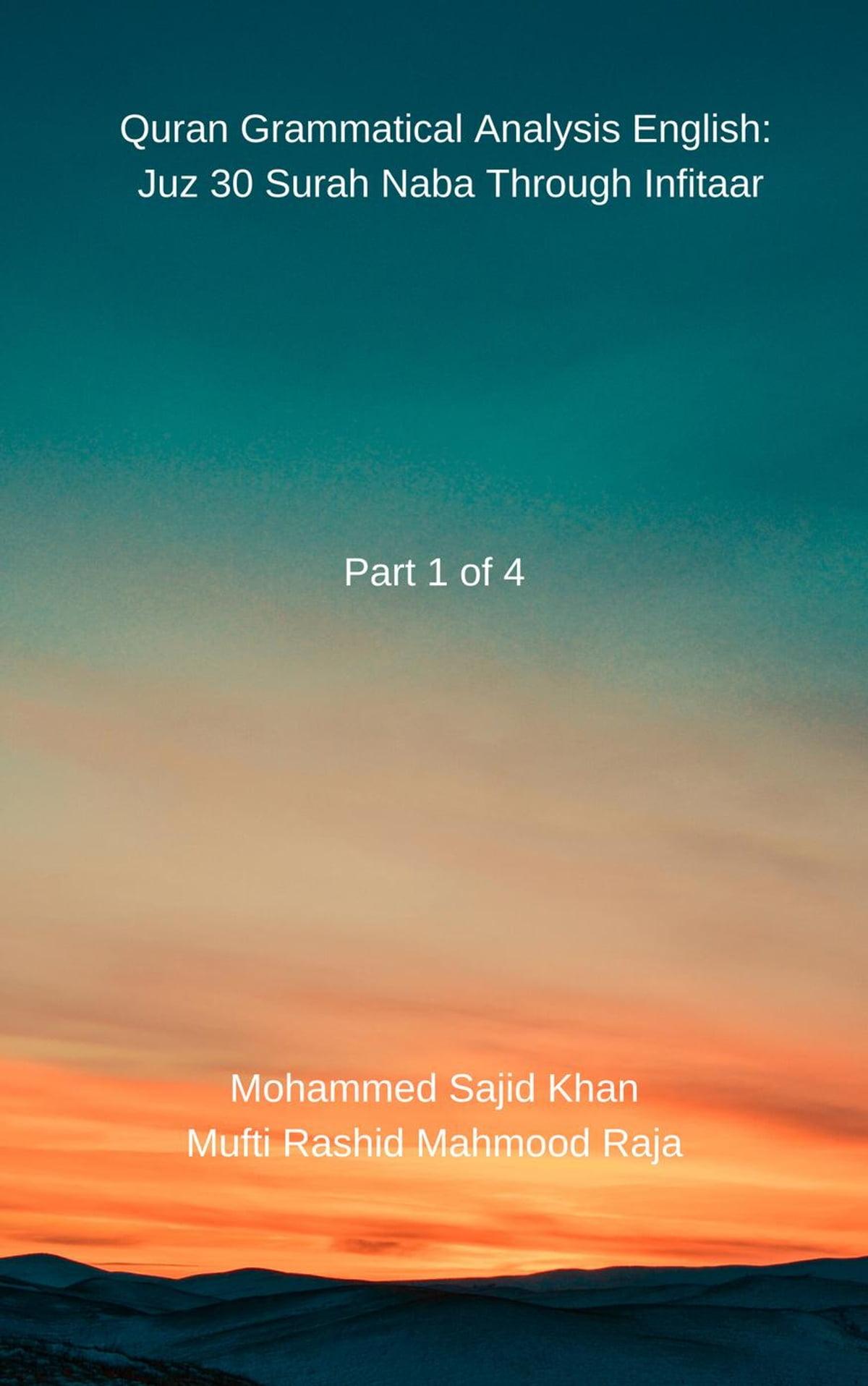 Grammaticalysis English Quran Juz 30 Para Amma Surah