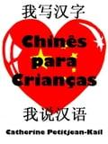 Estou estudando Chinês