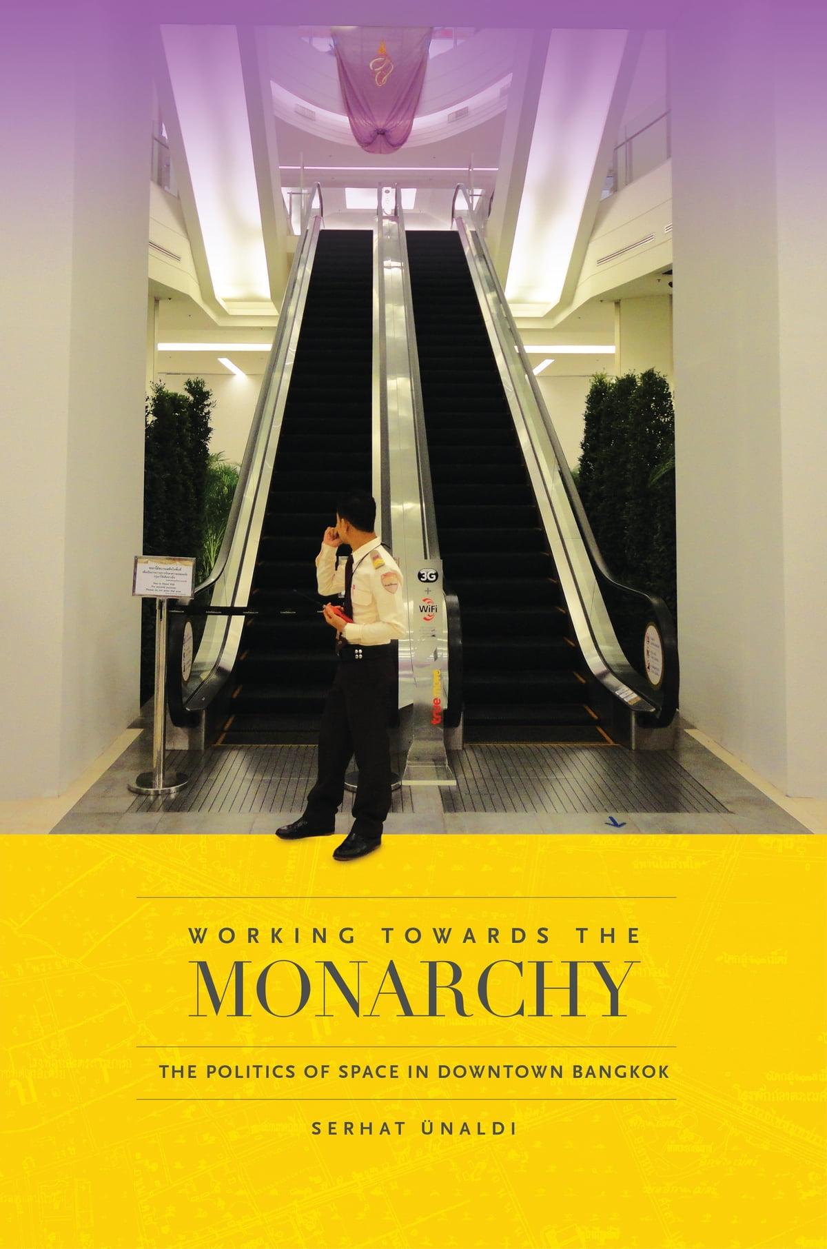 Working towards the Monarchy   Rakuten Kobo Australia