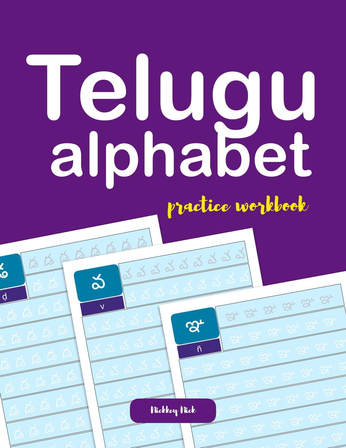 Telugu Alphabet Handwriting Ebook By Nickkey Nick