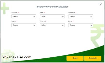insurance premium calculate