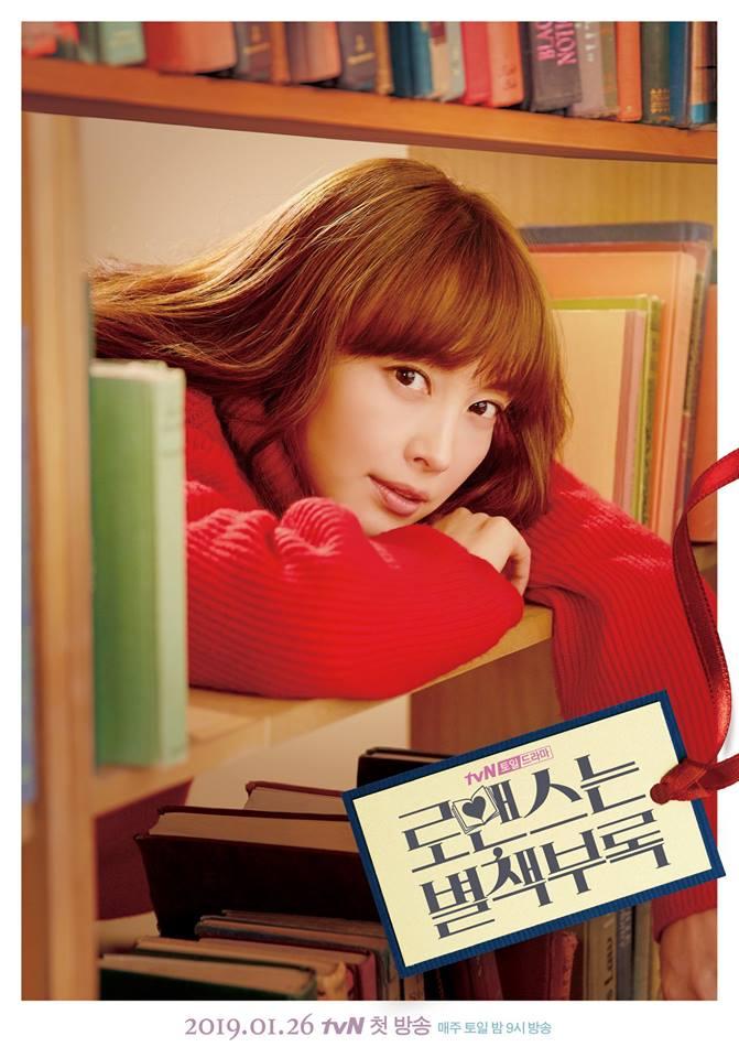 Drama Korea Romance Is a Bonus Book (360p) Subtitle Indonesia
