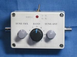 Tuner-C