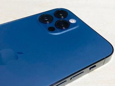【ウラチェックレビュー】Apple iPhone 12 Pro(アップル) |Apple A14チップ搭載の最新iPhoneの紹介