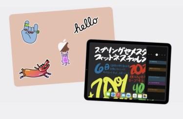 【ニュース】「新学期を始めよう – 最高18,000円分のApple Storeギフトカード – 学生割引」を、アップルが開始