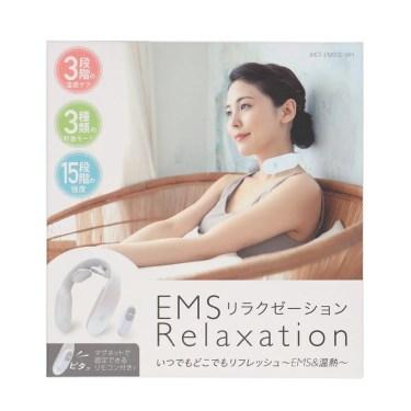 【新商品】いつでもどこでもリフレッシュできるEMS&温感ケア「MOT-EMS02-WH」が発売