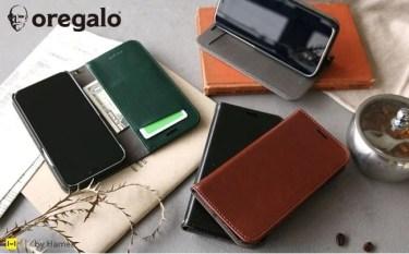 【新商品】ビジネスシーンから普段使いまで幅広く活躍する手帳型スマホケース「iPhone 12/12 mini/12 Pro専用 oregalo(オレガロ) スタンド機能付きダイアリーケース」が発売