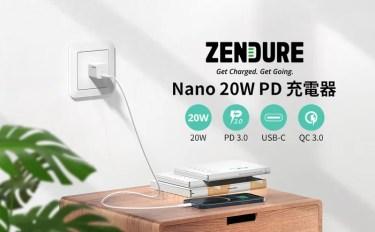 【新商品】iPhone12を最高速で充電できる超コンパクトなPD対応20W充電器 SuperPort Nano が発売