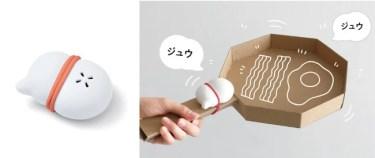 【新商品】こども心が目を覚ますひみつスイッチ「Oti[オティ]」が発売