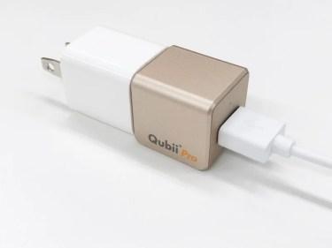 【ウラチェックレビュー】Maktar Qubii Pro(マクター)|iPhoneの充電と同時にバックアップもできてしまう便利な外部バックアップ機器の紹介