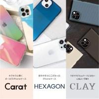 【新商品】iPhone 13 / 13 Proに対応するクリアケースなど全16種類のiPhoneケースを「CRYSTAL ARMOR(クリスタルアーマー)」「EYLE(アイル)」が発売