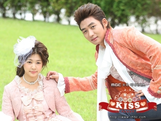 Playful-Kiss-mischievous-kiss-16274071-530-400
