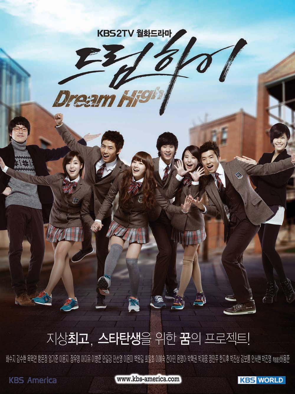 Dream High Review Spoilers Kchat Jjigaekchat Jjigae