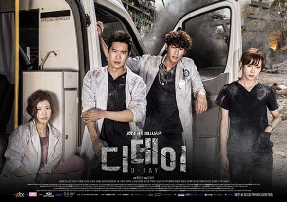 D-Day korean drama