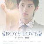Boys Love2