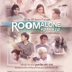 room alone