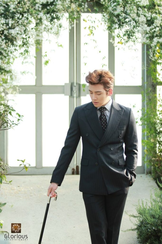 Ji Chang Wook greenhouse