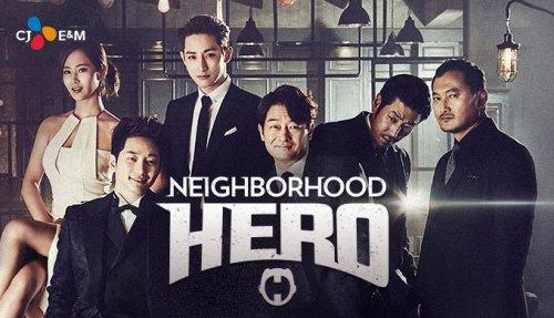 4821_neighborhoodhero_nowplay_small1