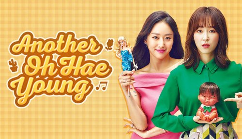 4883_anotherohhaeyoung_nowplay_small