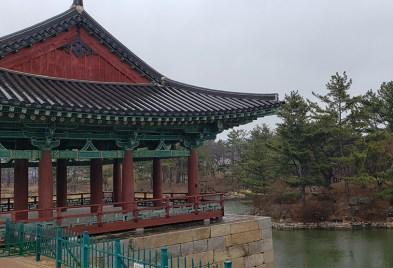 Busan day 4 - Gyeongju Donggung Palace