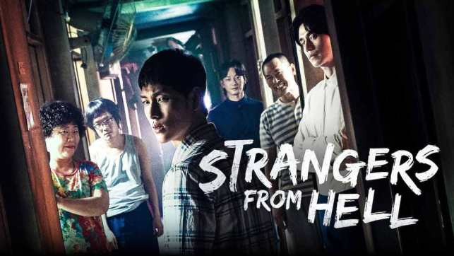 Strangers from Hell a Netflix Kdrama