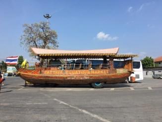 Perahu Khas
