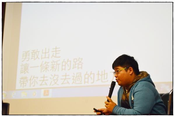 寫信給勇氣名人 – 胡庭碩 講師   KCIS-Chinese