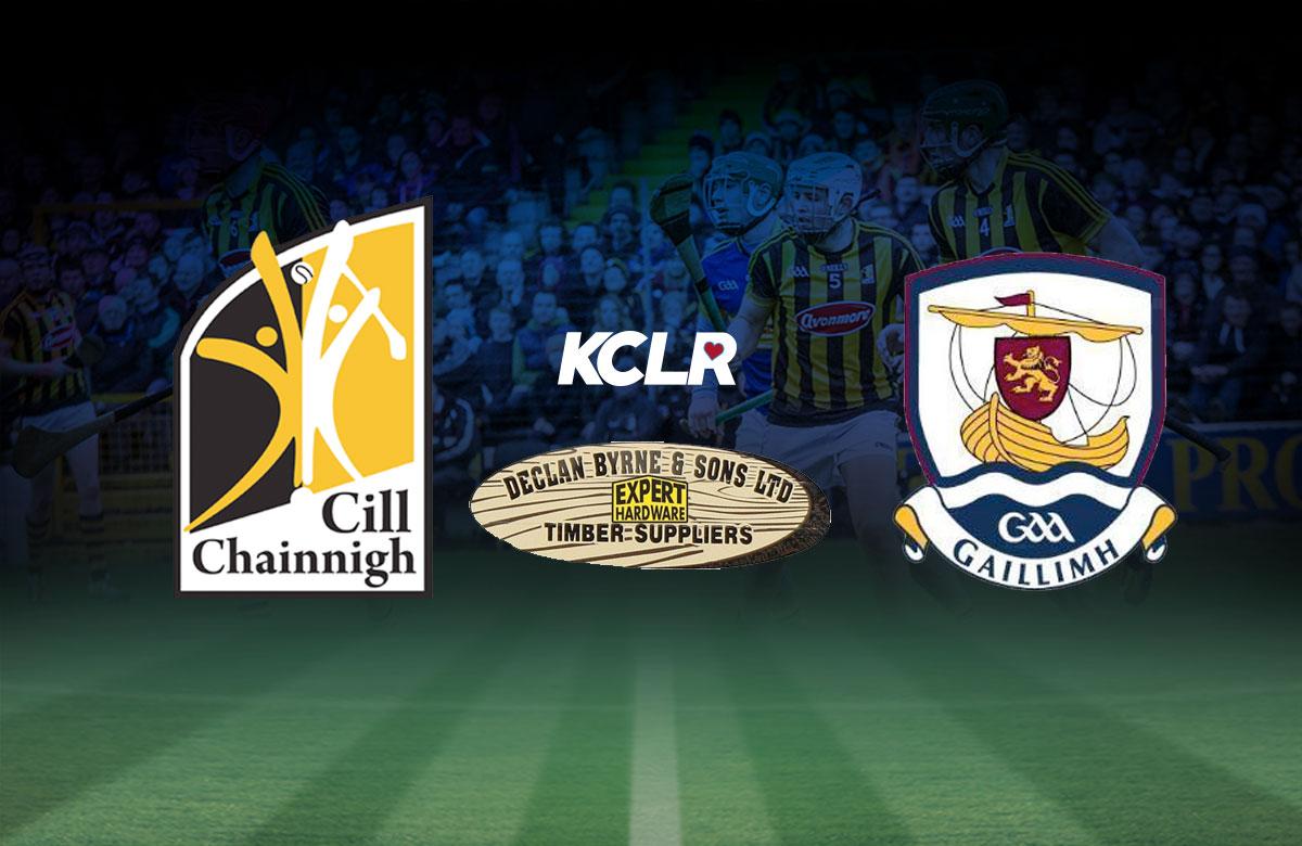 Kilkenny v Galway, All-Ireland Minor Hurling Final