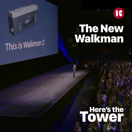 The New Walkman - Here's the Tower