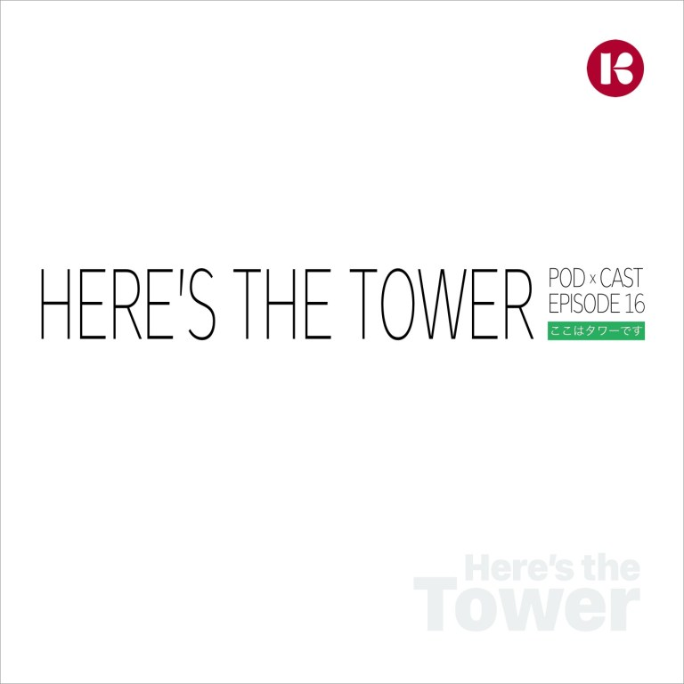 Here's the Tower Terrace House Slow Down cover by Scott Ritcher