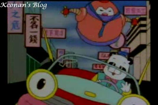 成語動畫廊   Kconan's Blog