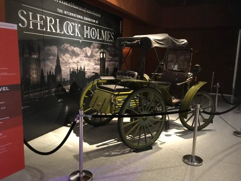 International Sherlock Holmes Exhibition Entrance