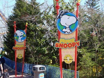 Yup, I believe we are in Planet Snoopy!