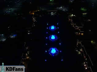 Fountains from the Eiffel Tower