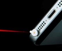 iphone-laser-pointer-300x250