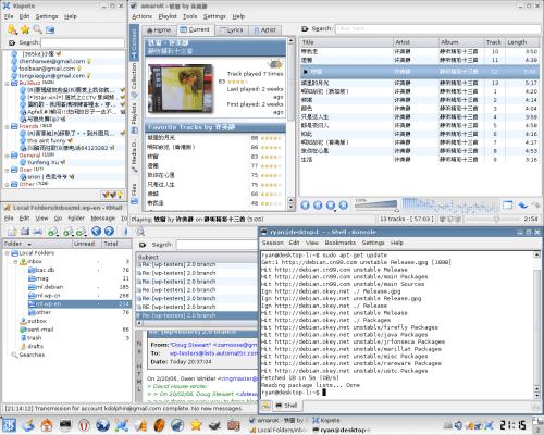 Desktop 02 (s)