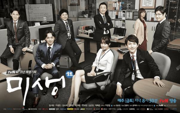 韓国ドラマ|それでも僕らは走り続ける|キャスト情報・相関図、どんなストーリー?